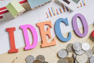 iDeCoの商品や金融機関の選び方とは?ポイントをわかりやすく解説